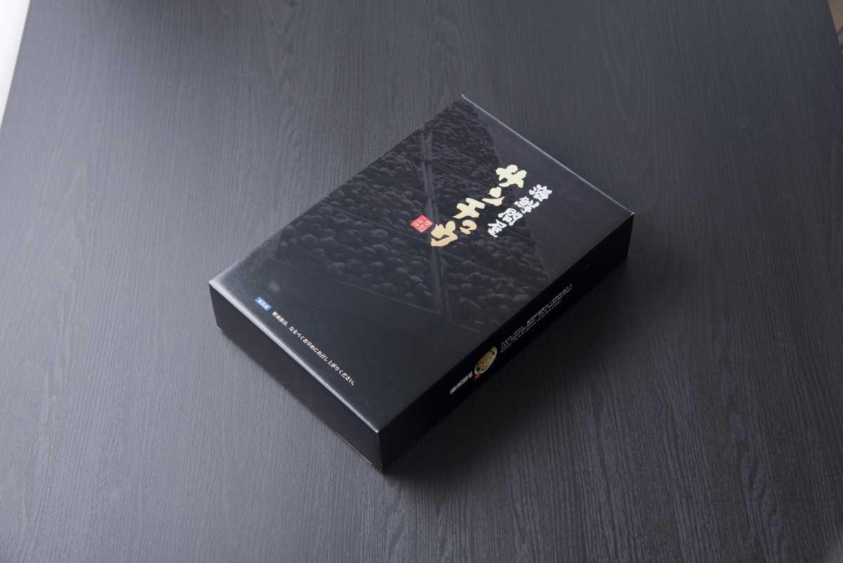 【愛知県三河産】干物詰め合わせイメージ2